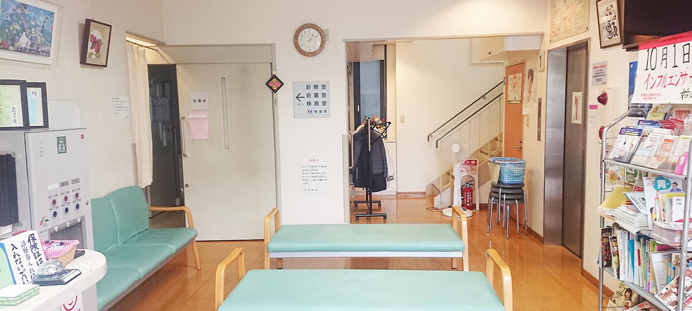 山中医院TOP3